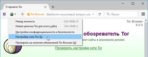 как пользоваться тор браузером для покупки hyrda вход
