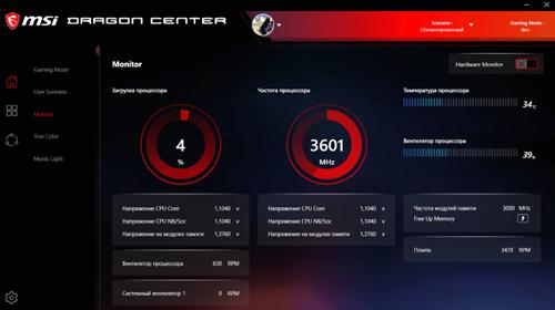 msi dragon center обзор