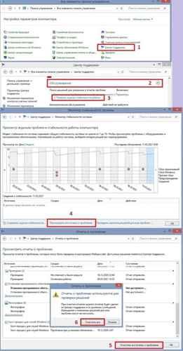 Как исправить высокую загрузку ЦП Taskhost.exe