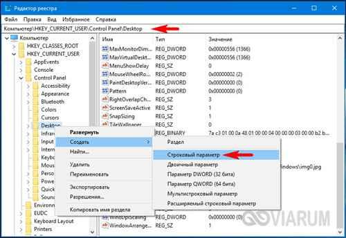task-host-windows-pri-vyiklyuchenii-pk-7
