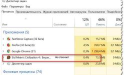 Что делать если игра не запускается на Windows 7, 8, 10
