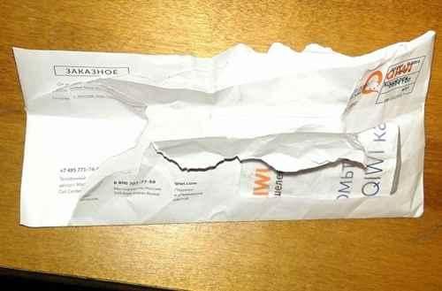 Заказное письмо с рекламным спамом