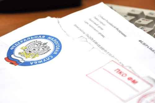 Письмо о налоговом дебете