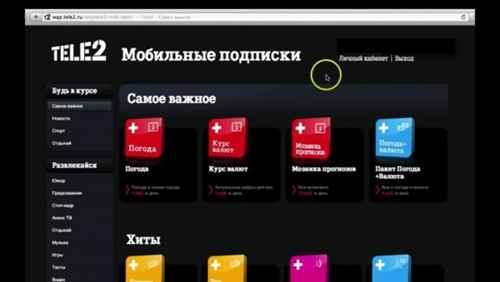 Абонементы мобильной связи Tele2