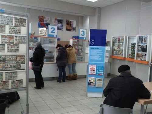 Московское почтамт № 109377
