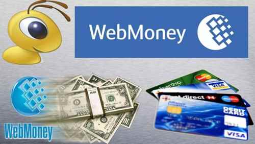 Brex может быть использован для доступа к электронным кошелькам и персональным банковским счетам