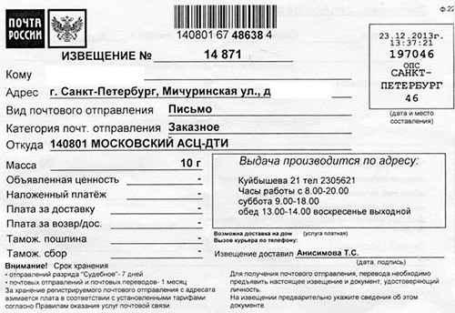 145801-moskovskij-asts-dti-3