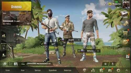 Собственный матч в игре PUBG mobile