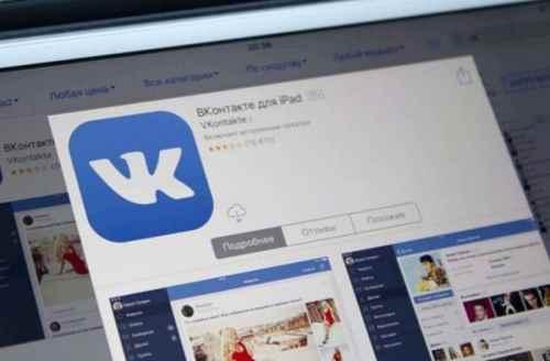 Лайк ВКонтакте за полную версию контента