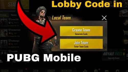 Создание лобби в PUBG mobile
