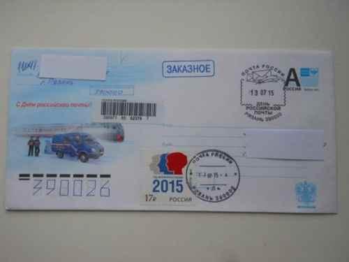 Заказные письма от ООО Тэгома о задолженности