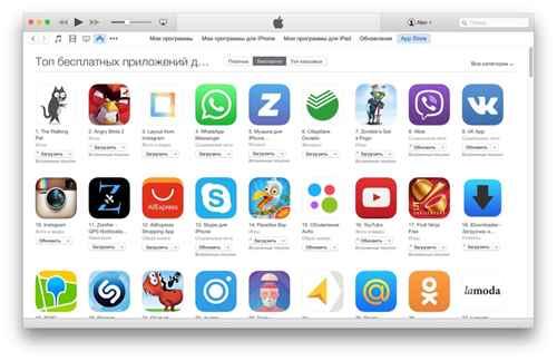 App-Store-Russia