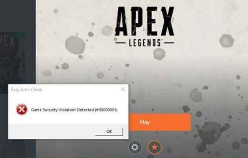игра-безопасность-нарушение-в-Apex-Legends