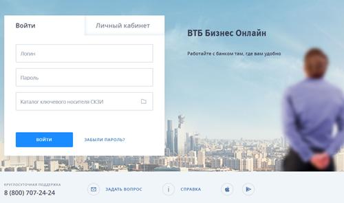 sajt-sistm