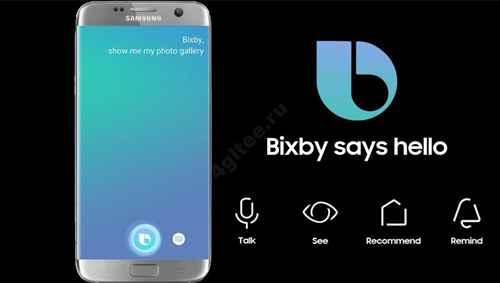 результат Samsung-biksbi-2