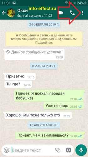 Screenshot_20191122-113111_WhatsApp-min-500x889