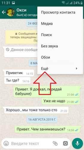 Screenshot_20191122-113116_WhatsApp-min-500x889